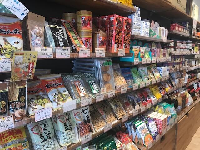 北海道うまいもの館店内