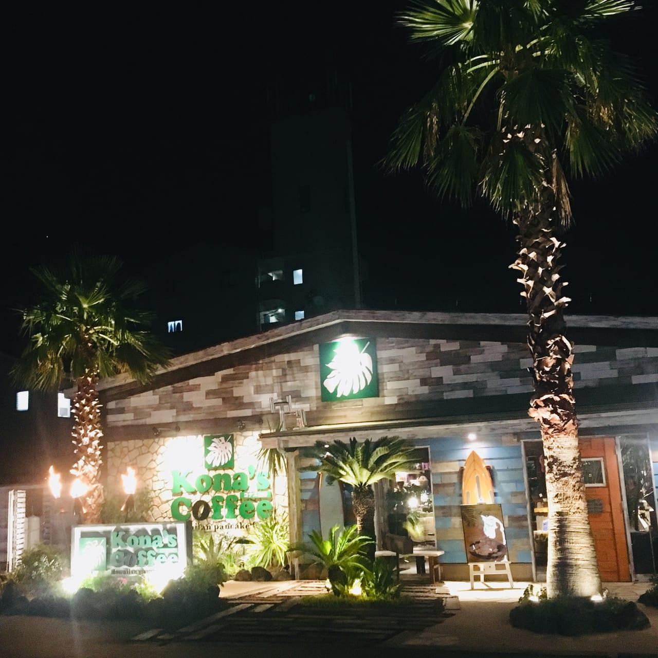 コーヒー 市 コナ 堺