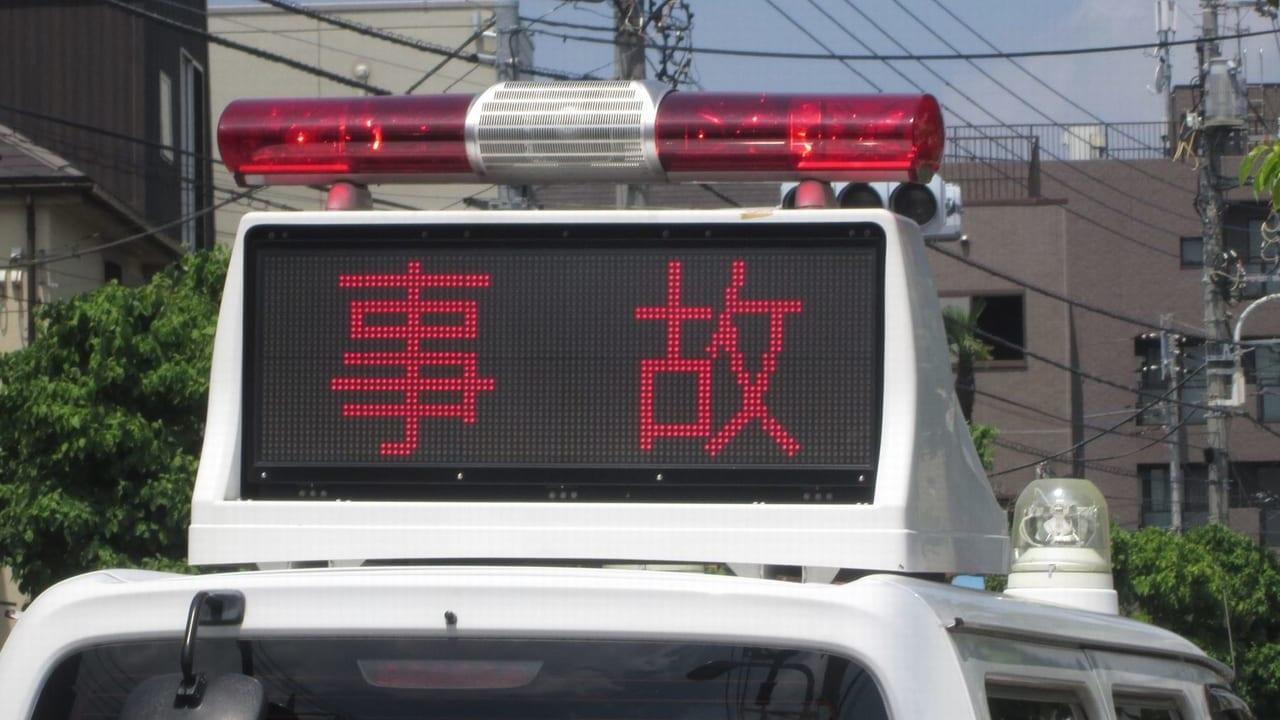 津之郷町事故
