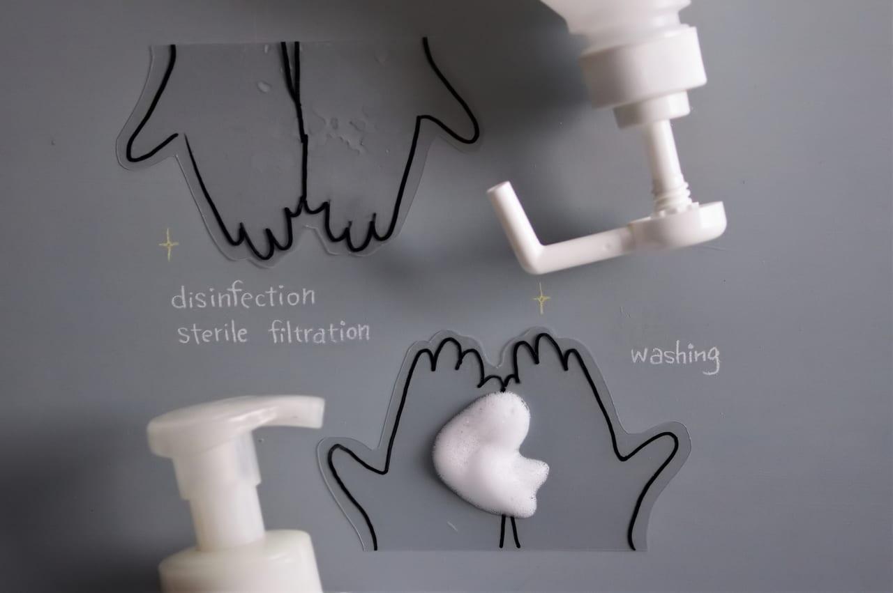 感染症対策 イメージ