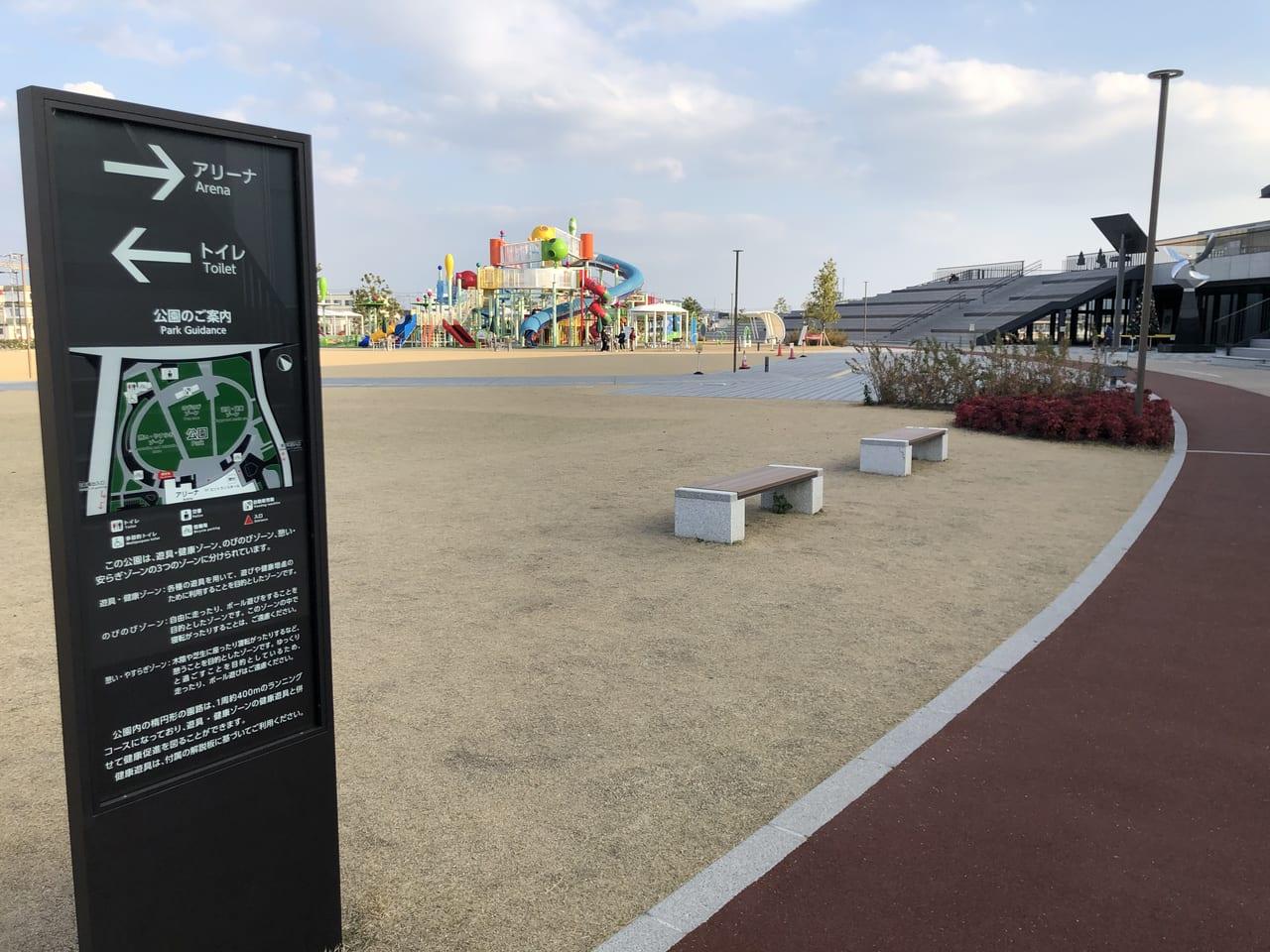 エフピコアリーナふくやま公園