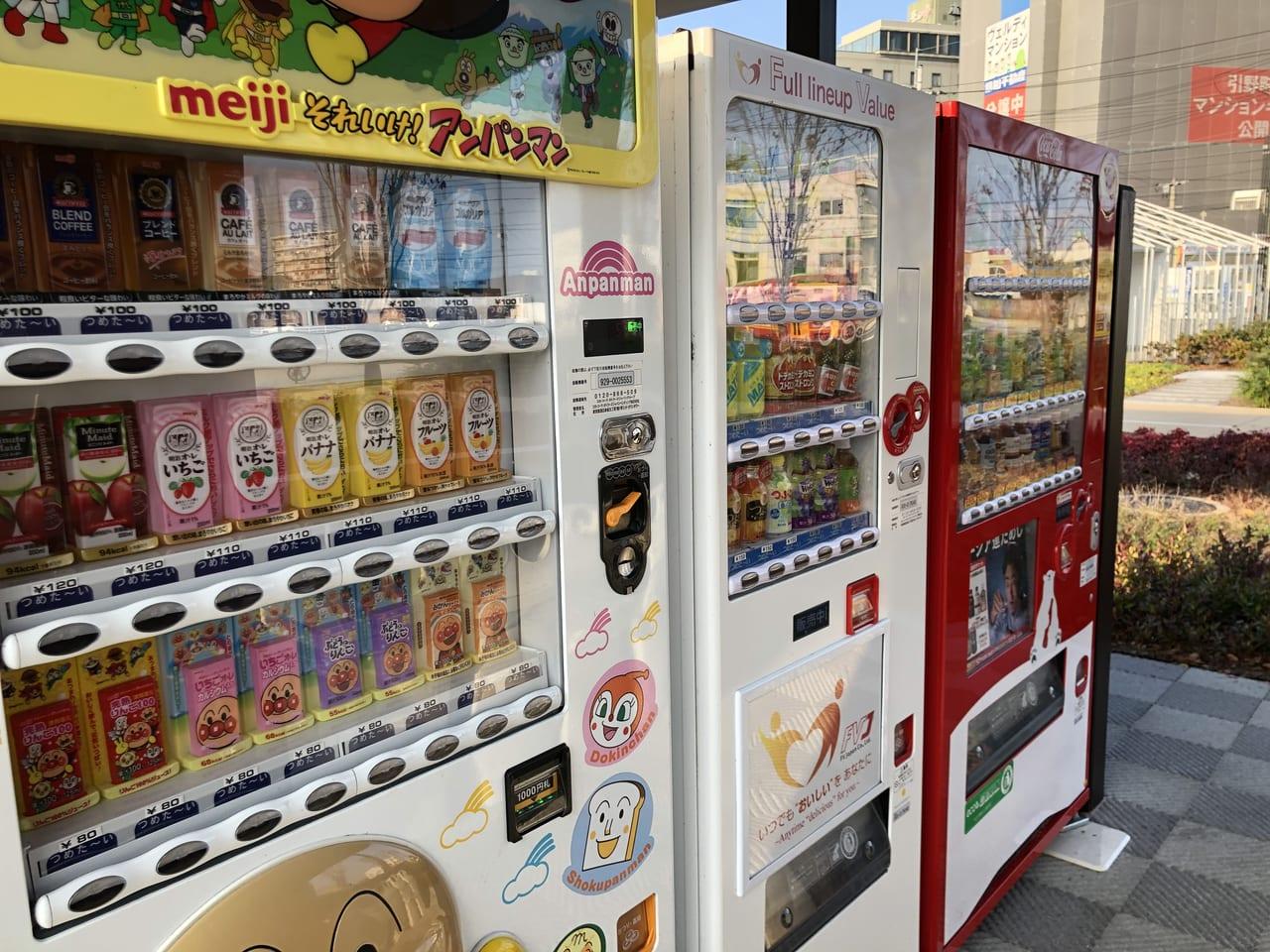 エフピコアリーナふくやま自動販売機